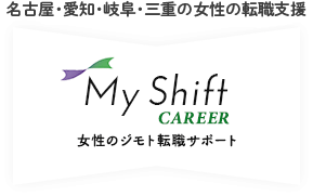 検索: | MyShift Career